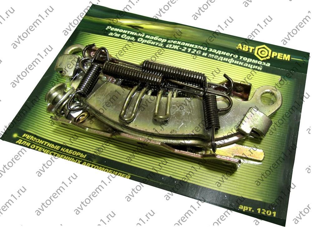 Набор механизма заднего тормоза ИЖ-2126 (распорные планки,рычаги ручника,10 пружины,эксцентрик)