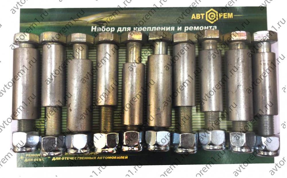 Набор для ремонта реактивных тяг задней подвески Иж 2126 (болты+втулки)